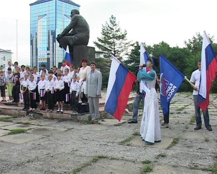 раскраска российский флаг