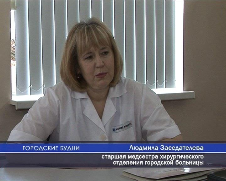 Должностная инструкция санитарки палатной терапевтического отделения